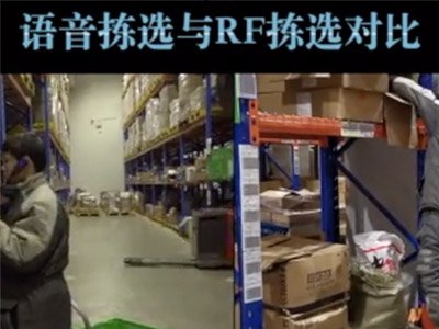 Voice picking in warehouse, Voice picking, Voice sorting, Voice Picking Terminal, Intelligent voice picking, Smart watch picking, Warehouse picking, Warehouse sorting, Intelligent picking terminal,  SUNBOW Intelligence, SUNBOW Smart, SUNBOW